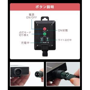 LEDソーラーイルミネーション 100球 点灯8パターン イルミネーションソーラー 屋外 ソーラー クリスマス 飾り 電飾 防犯 送料無料|ishi0424|05