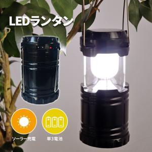 ソーラーランタン 6LED LEDランタン  LED ランタン 鉄製 防滴  スライド式 アウトドアランタン  COB型 防災 懐中電灯 屋外照明 RSL|ishi0424