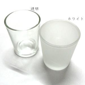 キャンドルホルダー 透明 ホワイト ガラス 1個の詳細画像1
