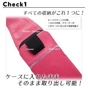 アイコス ケース iQOS ケース PUレザー 全8色 合皮レザーケース 送料無料 メール便発送 1-A|ishi0424|02