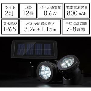 LEDソーラーライト スポットライト ガーデンライト 2灯 屋外 明るい 防滴  スポットライト 送料無料|ishi0424|02