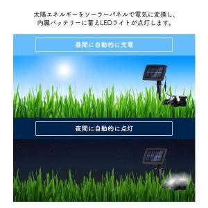 LEDソーラーライト スポットライト ガーデンライト 2灯 屋外 明るい 防滴  スポットライト 送料無料|ishi0424|03