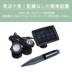 LEDソーラーライト スポットライト ガーデンライト 2灯 屋外 明るい 防滴  スポットライト 送料無料|ishi0424|04