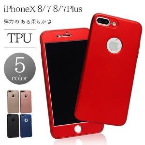 送料無料 iPhone8/7ケース iPhone8/7 Plus フルカバー シリコン アイフォン7 ケース  カバー レディース メンズ|ishi0424
