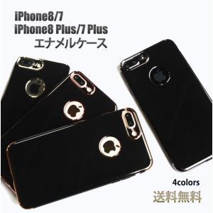 iPhone8/7ケース iPhone8/7 Plus エナメル ソフトケース 送料無料|ishi0424