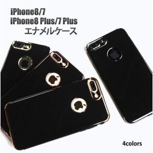 iPhone8/7ケース iPhone8/7Plus エナメル ソフトケース|ishi0424