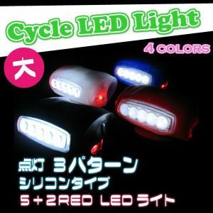 シリコン LEDライト 大 自転車 送料無料|ishi0424