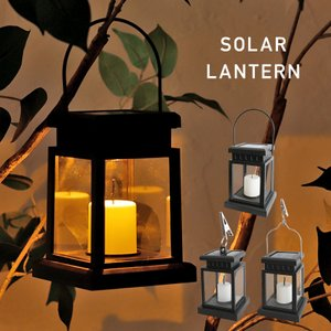 ソーラーランタン ガーデンライト  電球色 地震 停電 災害 緊急 非常用 オレンジ ホワイト 送料無料 RSL ishi0424