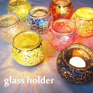 キャンドルホルダー ガラスホルダー 硝子 8種類