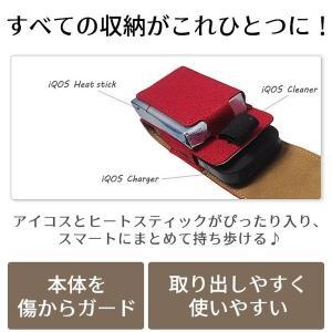 アイコス ケース iQOS 全6色 キーホルダー付き ホルダー メール便発送 送料無料 1-B|ishi0424|02