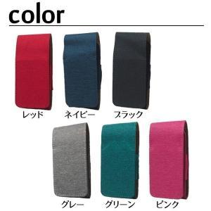 アイコス ケース iQOS 全6色 キーホルダー付き ホルダー メール便発送 送料無料 1-B|ishi0424|04