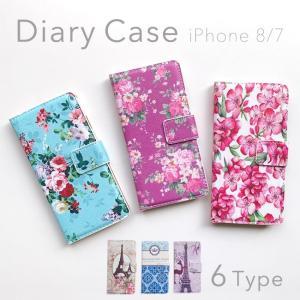iPhone8/7 手帳型デザインケース アイフォン デイリーケース Diary Case 全6種類 送料無料|ishi0424