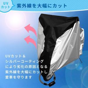 自転車カバー 風飛び防止付きサイクルカバー UV加工 雨 太陽 風 ホコリ ゴミ 台風 送料無料 RSL|ishi0424|02