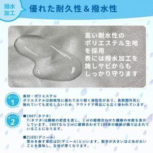 自転車カバー 風飛び防止付きサイクルカバー UV加工 雨 太陽 風 ホコリ ゴミ 台風 送料無料 RSL|ishi0424|05