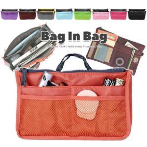 バッグインバッグ 収納バッグ トラベルポーチ  ビジネスバッグ インナーバッグ かわいい 収納 カバン 送料無料 RSL|ishi0424