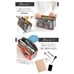 バッグインバッグ 収納バッグ トラベルポーチ  ビジネスバッグ インナーバッグ かわいい 収納 カバン 送料無料 RSL|ishi0424|02