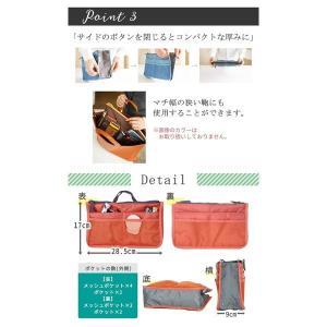 バッグインバッグ 収納バッグ トラベルポーチ  ビジネスバッグ インナーバッグ かわいい 収納 カバン 送料無料 RSL|ishi0424|03