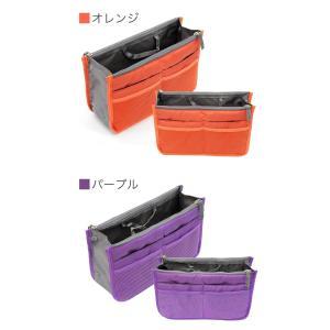 バッグインバッグ 収納バッグ トラベルポーチ  ビジネスバッグ インナーバッグ かわいい 収納 カバン 送料無料 RSL|ishi0424|04