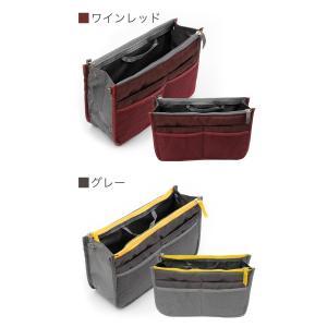 バッグインバッグ 収納バッグ トラベルポーチ  ビジネスバッグ インナーバッグ かわいい 収納 カバン 送料無料 RSL|ishi0424|05