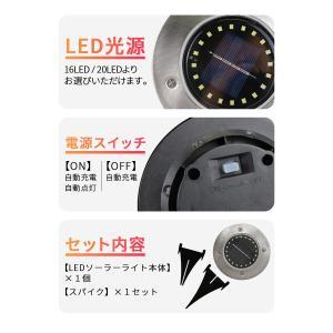 埋め込み式 ソーラーガーデンライト LEDソーラーライト 4個セット 12LED 16LED 防水 玄関 屋外 送料無料|ishi0424|03