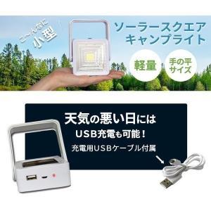 LEDランタン ソーラー 投光器 キャンプ アウトドア USB充電可能 ソーラーライト  2個セット 送料無料|ishi0424|02