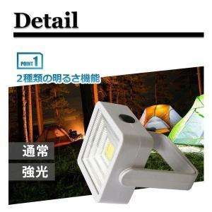 LEDランタン ソーラー 投光器 キャンプ アウトドア USB充電可能 ソーラーライト  2個セット 送料無料|ishi0424|03
