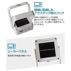 LEDランタン ソーラー 投光器 キャンプ アウトドア USB充電可能 ソーラーライト  2個セット 送料無料|ishi0424|04