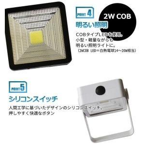 LEDランタン ソーラー 投光器 キャンプ アウトドア USB充電可能 ソーラーライト  2個セット 送料無料|ishi0424|05