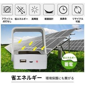 LEDランタン ソーラー 投光器 キャンプ アウトドア USB充電可能 ソーラーライト  2個セット 送料無料|ishi0424|06