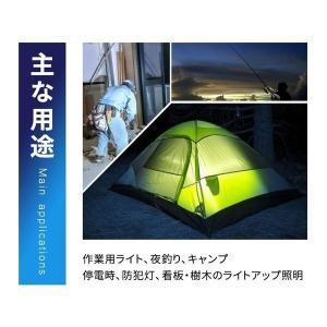 LEDランタン ソーラー 投光器 キャンプ アウトドア USB充電可能 ソーラーライト  2個セット 送料無料|ishi0424|07