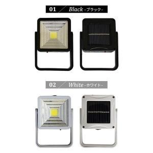 LEDランタン ソーラー 投光器 キャンプ アウトドア USB充電可能 ソーラーライト  2個セット 送料無料|ishi0424|08