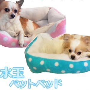 ペットベッド 犬 猫 ドッグベット カドラー 冬用 暖かい マット おしゃれ かわいい イヌ ネコ 送料無料 RSL|ishi0424