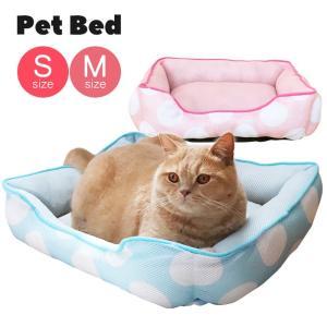 ペットベッド カドラー 犬 猫 ドッグ 室内 おしゃれ かわいい 夏用 水玉 ピンク ブルー イヌ ネコ|ishi0424