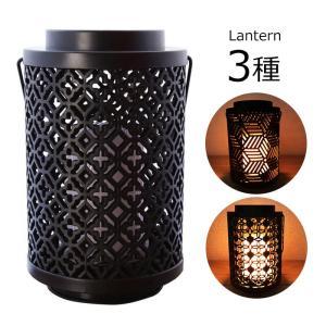 電池式ランタン LEDランタン 選べる3種 キャンドル ガーデンライト 装飾 照明 パーティー キャンプ インテリア ハロウィン おしゃれ|ishi0424