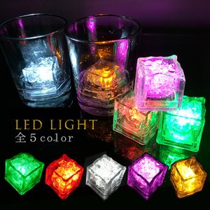 アイス キューブ型 光る氷 感知式 単品 1個 氷型 ハロウィン クリスマス|ishi0424