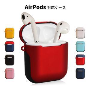 AirPods カバー ケース かわいい 耐衝撃 イヤホンケース シンプル 保護カバー Apple 送料無料|ishi0424