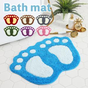 バスマット お風呂 マット 吸水 速乾 滑り止め 洗える 丸洗い 安全 おしゃれ かわいい 足跡 足型 室内 トイレ 浴室 送料無料|ishi0424