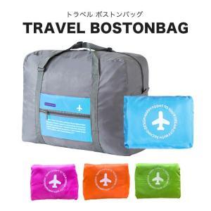 キャリーオンバッグ ボストンバッグ 旅行 折りたたみ 軽量  海外旅行 トラベルバッグ 送料無料|ishi0424