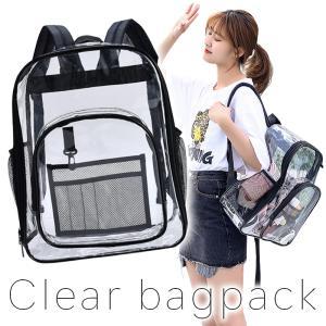 クリアバックパック 透明 リュックサック おしゃれ デイバッグ レディース 鞄 カバン バッグ かわいい 夏 海 プール 軽量 防水 撥水 大容量 PVC 送料無料|ishi0424