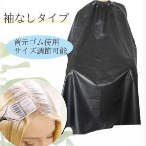 散髪ケープ セルフカット ケープ カットクロス ヘアーエプロン 髪染め 透け感なし 防水 袖無し 送料無料|ishi0424