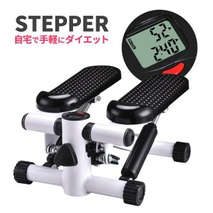 上下ステップ運動 健康器具 下半身痩せ シェイプアップ リハビリ メタボ対策 フィットネス 太もも ...