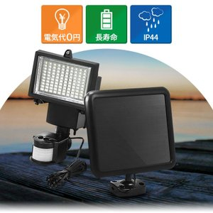 LED投光器 100LED ソーラー投光器 人感センサー ガーデンライト LEDライト 常時点灯 送料無料 RSL|ishi0424|03