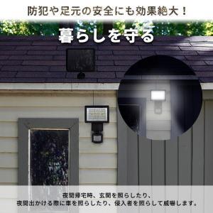 LED投光器 100LED ソーラー投光器 人感センサー ガーデンライト LEDライト 常時点灯 送料無料 RSL|ishi0424|04