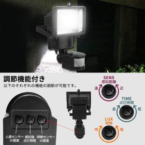LED投光器 100LED ソーラー投光器 人感センサー ガーデンライト LEDライト 常時点灯 送料無料 RSL|ishi0424|05
