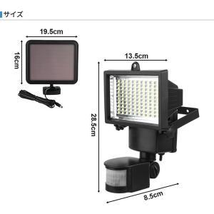 LED投光器 100LED ソーラー投光器 人感センサー ガーデンライト LEDライト 常時点灯 送料無料 RSL|ishi0424|06