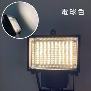 LED投光器 100LED ソーラー投光器 人感センサー ガーデンライト LEDライト 常時点灯 送料無料 RSL|ishi0424|08