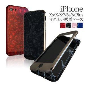 背面強化ガラス iPhone  背面ガラス ケース マグネット 強化ガラスフィルム付 送料無料|ishi0424