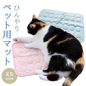 ペット クールマット 犬用 猫用 40cm × 30cm ひんやりマット 小さめ 夏用マット ペット用品 冷感 冷却 涼しい 敷きパッド わんちゃん ねこちゃん 送料無料|ishi0424