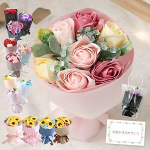 ギフト 花束 ブーケ ソープフラワー 全4色 花 バラ 紫陽花 フラワー 造花 結婚祝い 誕生日 記念日 お祝い 送料無料|ishi0424