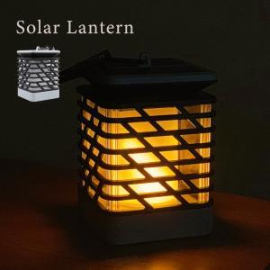 ソーラーランタン 揺らぐ灯り キャンプ LEDランタン キャンドル ガーデンソーラーライト ガーデンライト 防水 IP55 照明 自動点灯消灯 送料無料|ishi0424